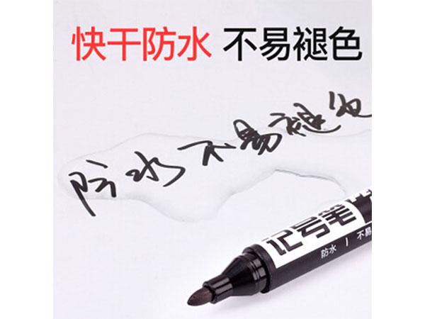 得力 6881 红色粗头物流油性记号笔大头笔 (10支盒)