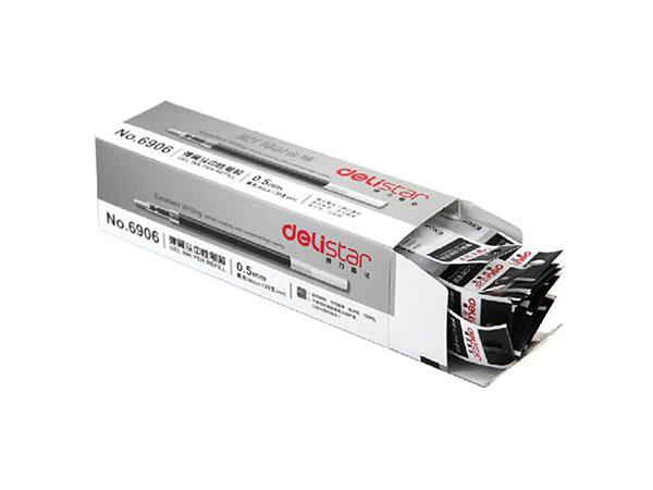 得力6906 0.5mm按动中性笔替芯 子弹头水笔签字笔替芯 红 20支/盒红色