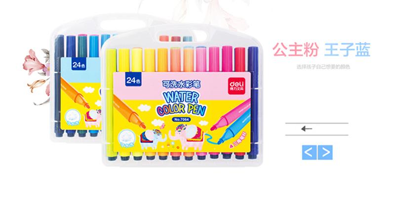 详情页2得力7064 绚丽多彩24色水彩笔绘画笔 盒装
