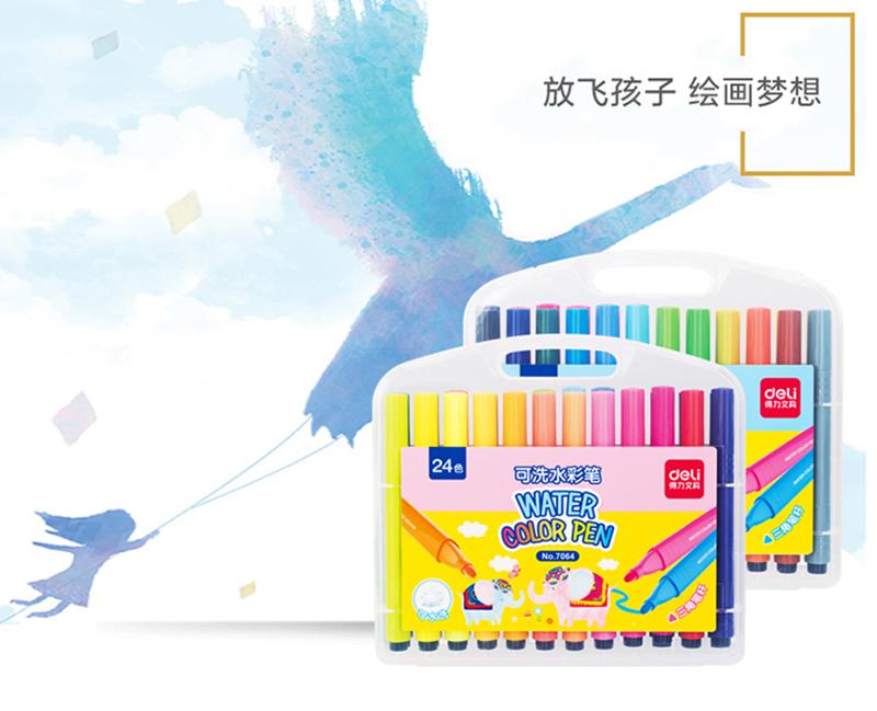 详情页7得力7064 绚丽多彩24色水彩笔绘画笔 盒装
