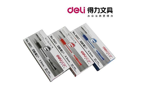 得力 6601 盒装0.5mm经济实用型中性笔 签字笔12支/盒 蓝色