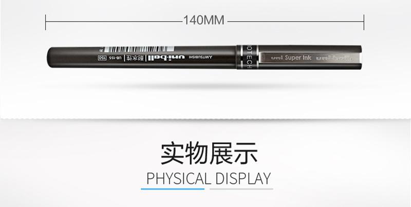 详情页3三菱 UB-150 中性笔直液走珠式签字笔 0.5mm耐水考试财务用笔 蓝 10支/盒