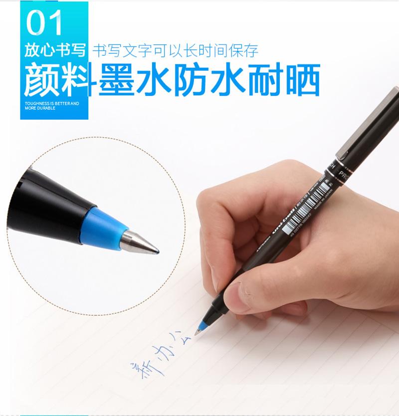 详情页4三菱 UB-150 中性笔直液走珠式签字笔 0.5mm耐水考试财务用笔 蓝 10支/盒
