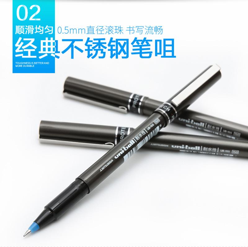 详情页5三菱 UB-155 黑色直液式走珠笔 0.5mm学生考试用笔耐水办公签字笔 10支装