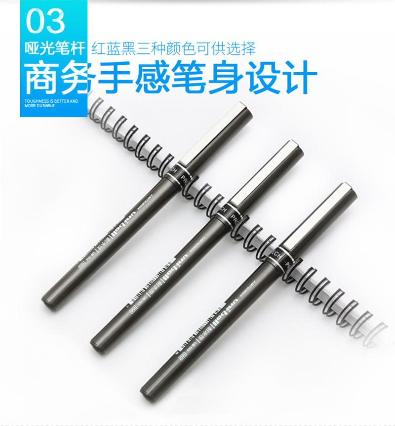 详情页6三菱 UB-155 黑色直液式走珠笔 0.5mm学生考试用笔耐水办公签字笔 10支装