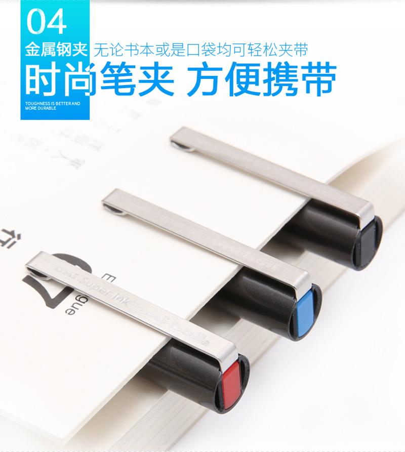 详情页7三菱 UB-155 红色直液式走珠笔 0.5mm学生考试用笔耐水办公签字笔 10支装