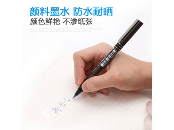 三菱 UB-155蓝色直液式走珠笔0.5mm学生考试用笔耐水办公签字笔10支装
