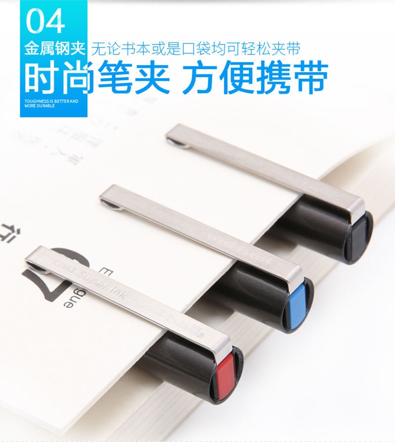 详情页7三菱 UB-155 蓝色直液式走珠笔 0.5mm学生考试用笔耐水办公签字笔 10支装