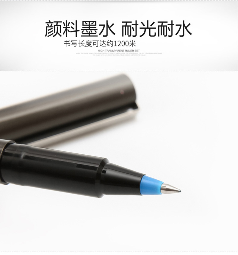 详情页9三菱 UB-155 蓝色直液式走珠笔 0.5mm学生考试用笔耐水办公签字笔 10支装