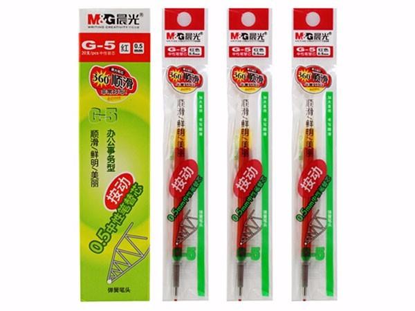 晨光 G-5 红色0.5mm按动子弹头中性签字笔水笔替芯 20支/盒