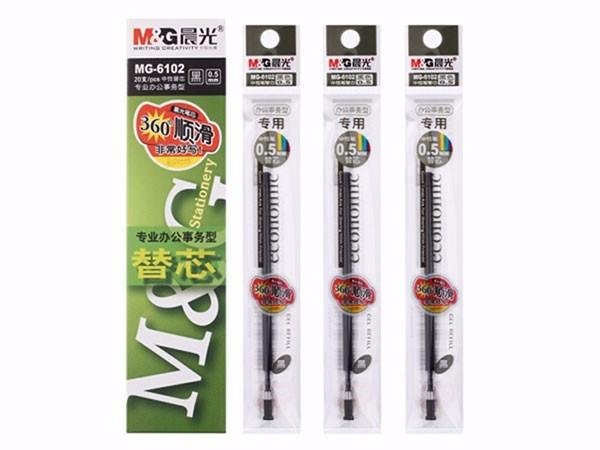 晨光 MG-6102 黑色0.5mm子弹头中性签字笔水笔替芯笔芯 20支/盒