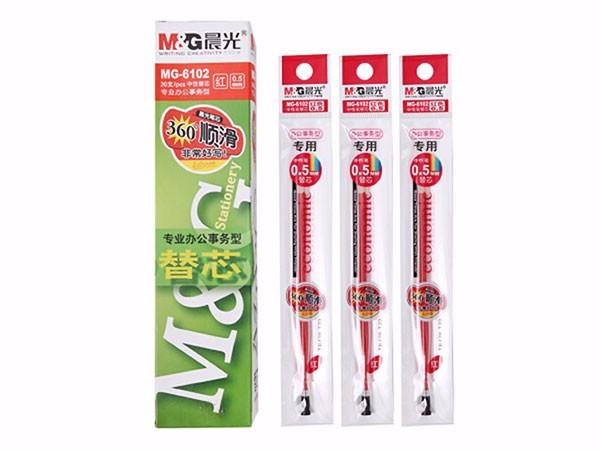 晨光 MG-6102 红色0.5mm子弹头中性签字笔水笔替芯笔芯 20支/盒