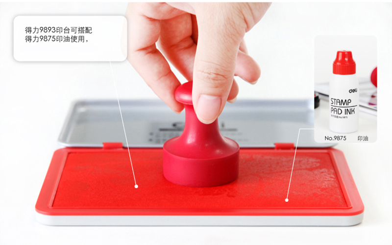 得力 9893 143*87mm 金属方形大号财务会计专用秒干印台印泥(红色)