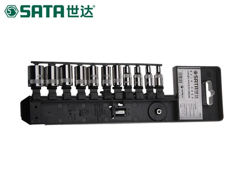 世达09521  13件 6.3MM系列套筒