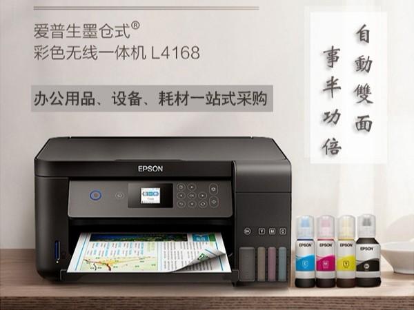 打印机有必要买自动双面打印吗?