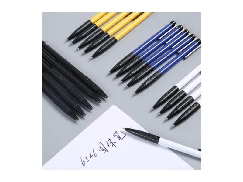 6546 得力圆珠笔0.7mm 黑色