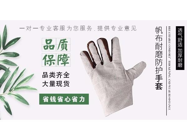 2020年企业工厂生产作业常用防护手套材质的优缺点