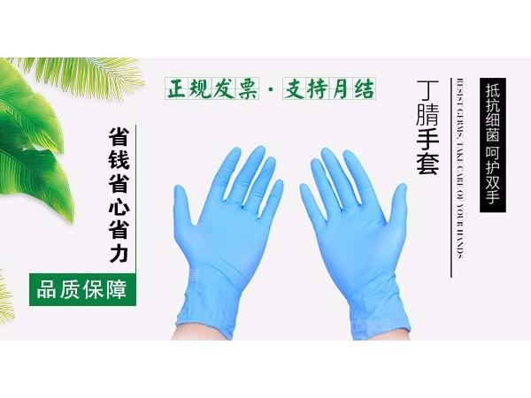影响劳保手套使用寿命的因素及延长劳保手套使用寿命的方法