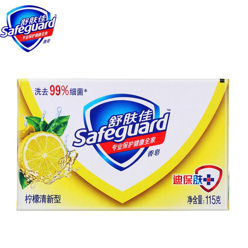 舒肤佳柠檬清香型香皂 115G
