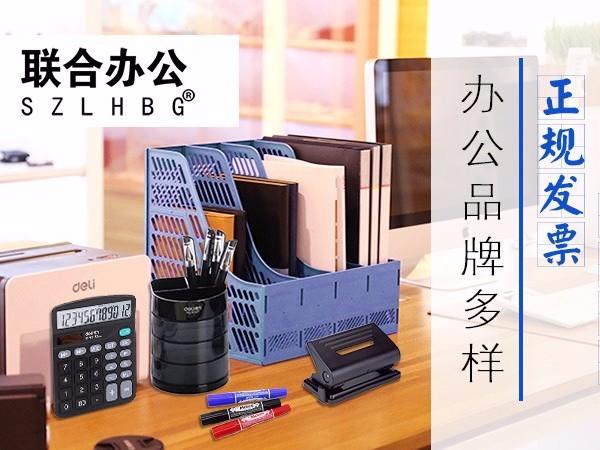 苏州企业工厂办公用品采购之桌面文具采购:采购桌面文具需要注意啥