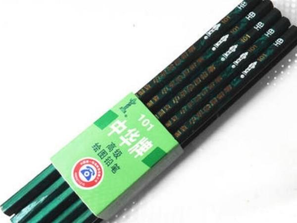 办公用品采购百科知识之4步辨别中华铅笔真伪的方法