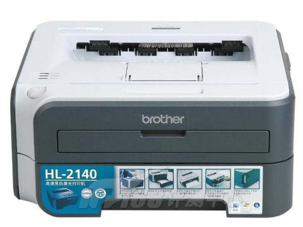 企业工厂办公设备使用和维护之如何避免复印机卡纸