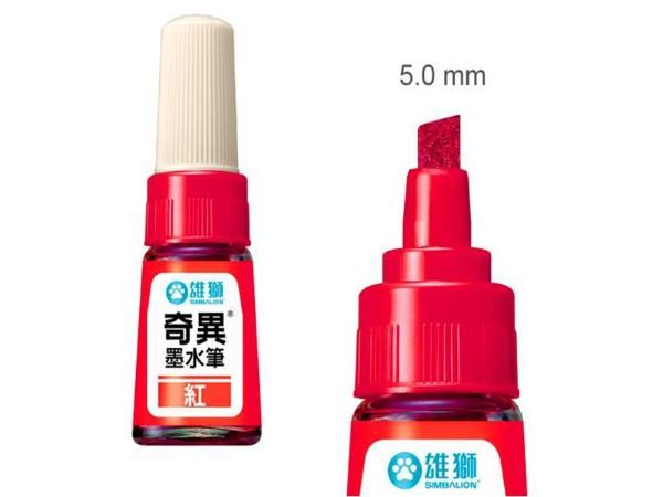 雄狮NO.300  奇异墨水笔(红色)