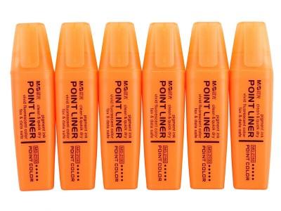 MG-2150晨光荧光笔 橙色