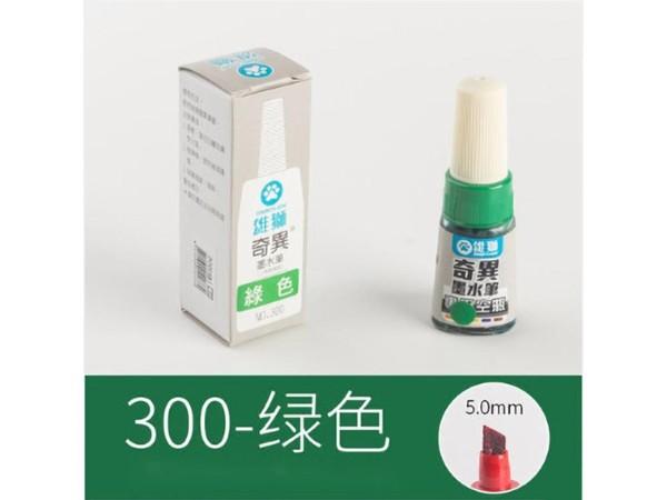 雄狮NO.300  奇异墨水笔(绿色)