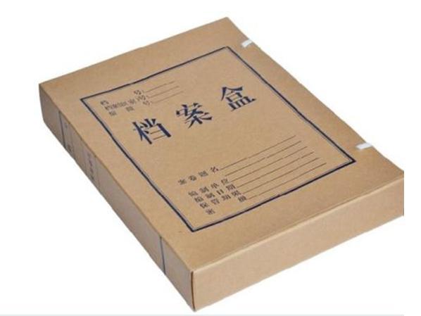 纸质档案盒标签怎么填写?
