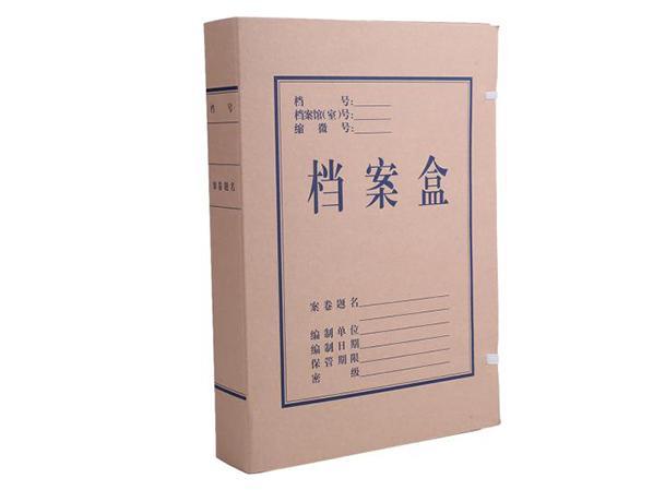 你知道无酸档案盒对行政文书档案的保护作用吗?