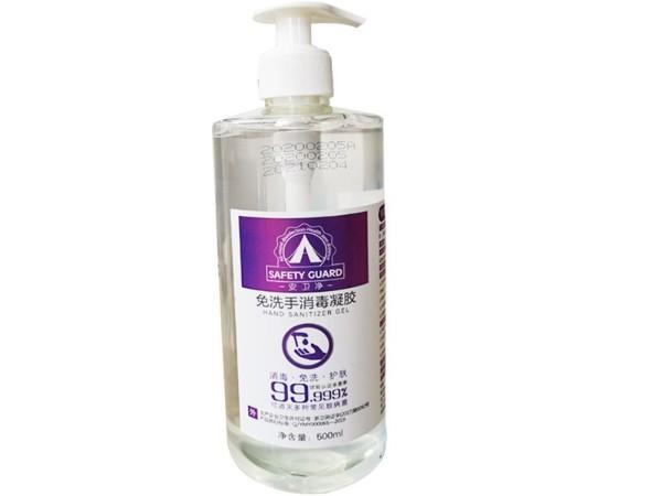 安卫净-免洗手消毒凝胶