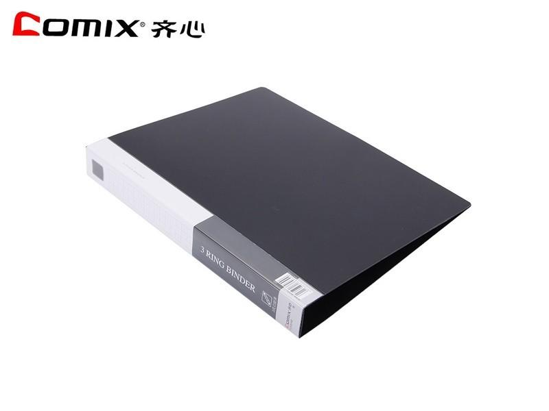 TC530A/B 齐心3孔活页夹 黑色