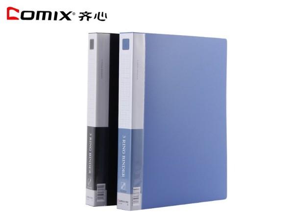 TC530A/B 齐心3孔活页夹 蓝色
