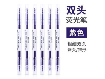 得力S623荧光笔(紫)
