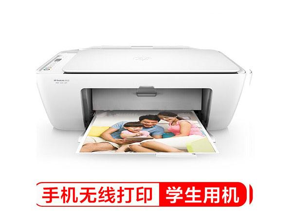 惠普(HP)DeskJet 2622 无线家用喷墨打印一体机