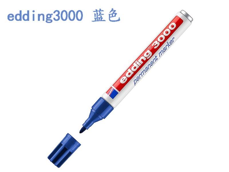 艾迪3000 1.5mm记号笔(蓝色)