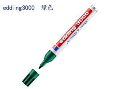 艾迪3000 1.5mm记号笔(绿色)