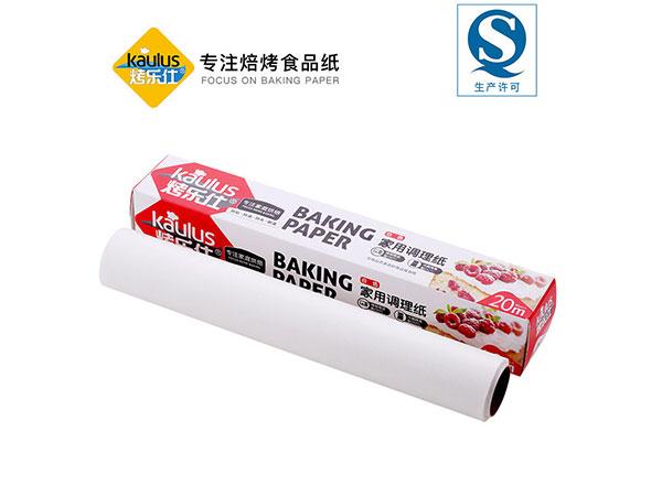 油纸烘焙烤箱纸吸油纸 40cm*60米
