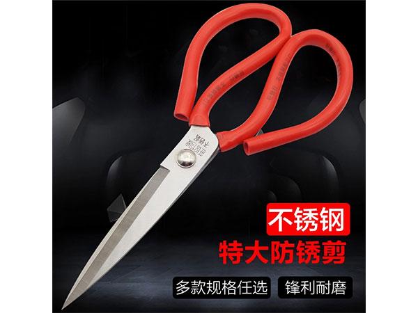 特大号   不锈钢裁缝剪布家用厨房锋利大剪子