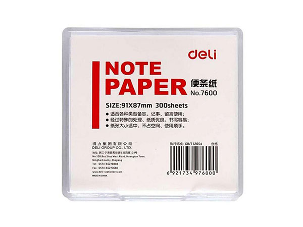 得力 91*87mm/300页带盒便签纸 便条纸 便签本7600-W