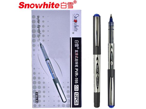 白雪0.5MM蓝色直液式走珠笔学生考试中性笔签字笔水笔12支/盒 PVR-155