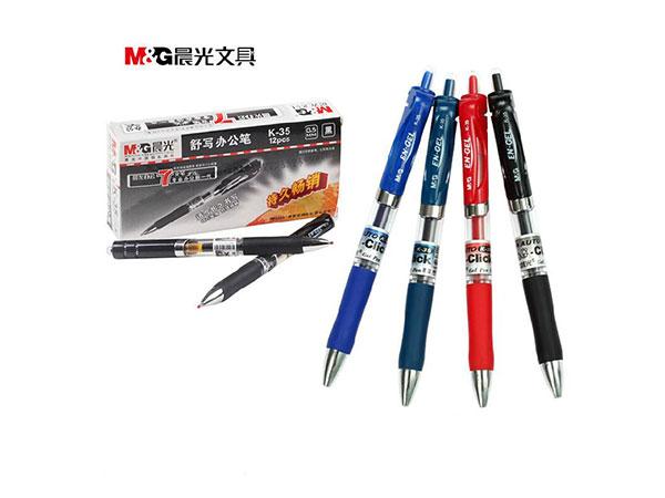 晨光K35蓝色0.5mm经典子弹头中性笔安东签字笔水笔 12支/盒