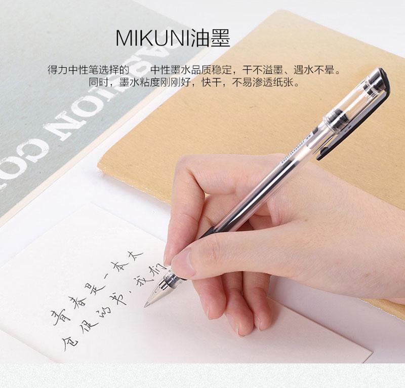 详情页4得力0.5mm中性笔笔芯6600ES替芯 红色子弹头 20支/盒