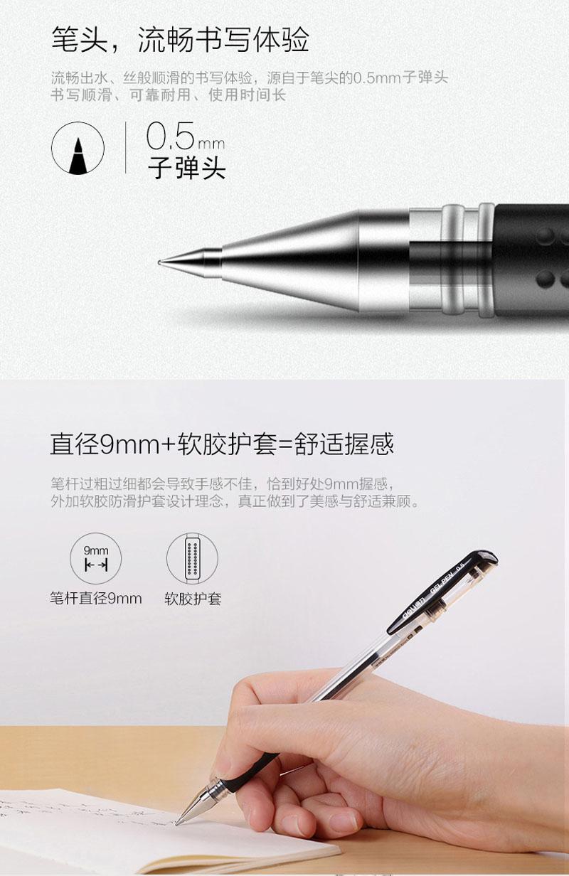 详情页7得力0.5mm中性笔笔芯6600ES替芯 蓝色子弹头 20支/盒