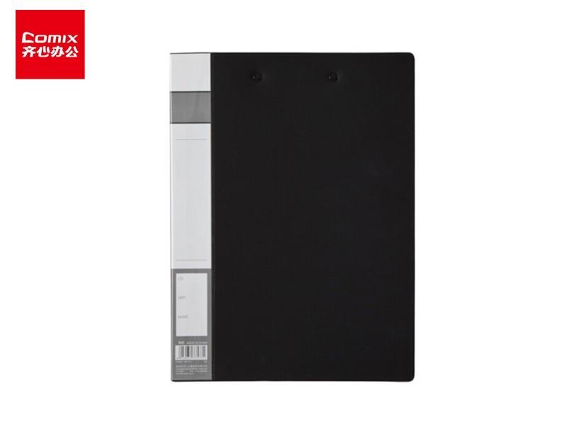 全标长双夹文件夹A604黑色