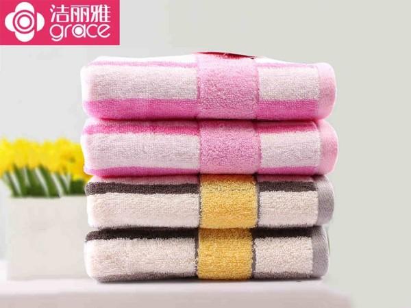 6454 洁丽雅毛巾