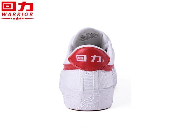 回力鞋 WB-1橡胶底回力鞋