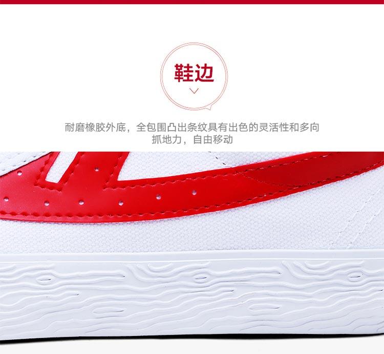 WB-1-回力鞋_22