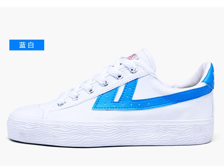 WB-1-回力鞋_28